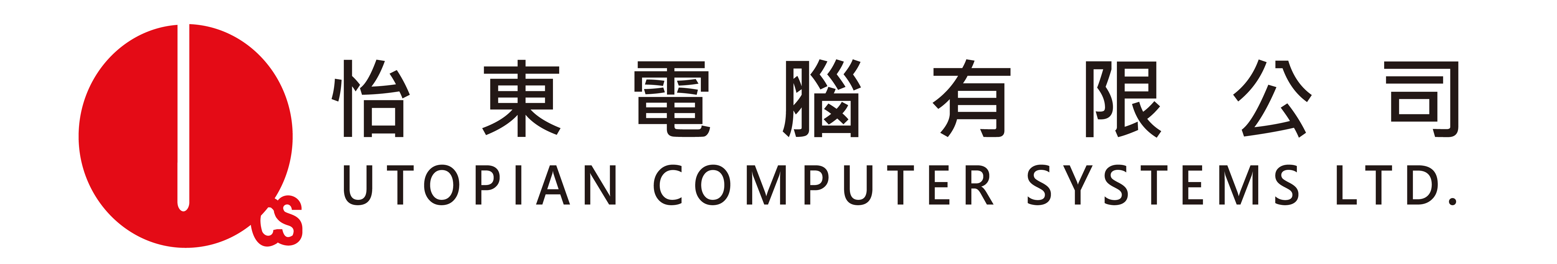 Utopian Computer Systems Ltd.