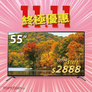 55″ 4K 超高清數碼智能電視 55-SM2-UHD ( FB Nov 09-11 )
