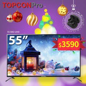 55″ 4K 超高清數碼智能電視 55-SM2-UHD ( FB Dec 20-22 )