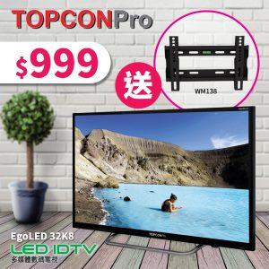 32″  LED 高清數碼電視 EgoLED 32K8 ( FB Dec 6-8 )