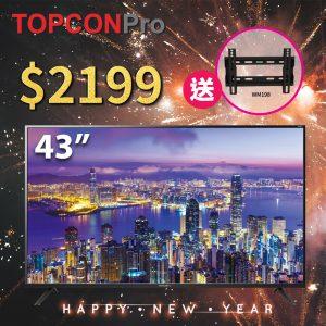 43″ 全高清數碼智能電視 43MP1 ( FB Dec 27-29 )